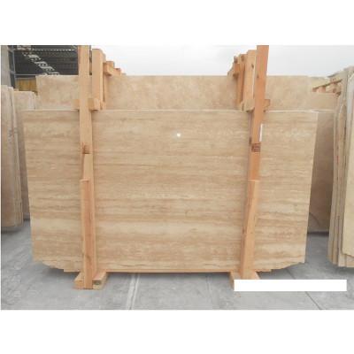 Ivory Vein Cut Honed Filled 1 1/4 Travertine Slabs